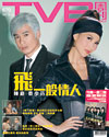 下載 TVB Weekly #670