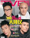 下載 TVB Weekly #674
