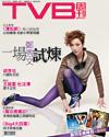 下載 TVB Weekly #680