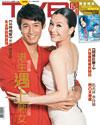 下載 TVB Weekly #689