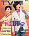 下載 TVB Weekly #690