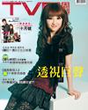 下載 TVB Weekly #693