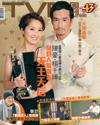 下載 TVB Weekly #698