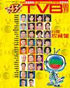 下載 TVB Weekly #699
