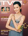 下載 TVB Weekly #701