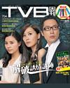 下載 TVB Weekly #704