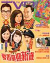 下載 TVB Weekly #710