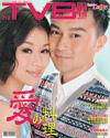 下載 TVB Weekly #712