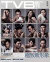 下載 TVB Weekly #717