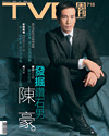 下載 TVB Weekly #718