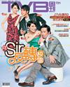 下載 TVB Weekly #721