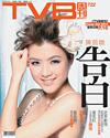 下載 TVB Weekly #722
