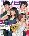 下載 TVB Weekly #723