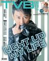 下載 TVB Weekly #728