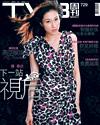 下載 TVB Weekly #729