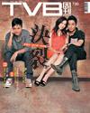 下載 TVB Weekly #730