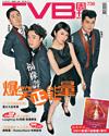下載 TVB Weekly #736