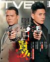 下載 TVB Weekly #738