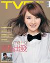 下載 TVB Weekly #739