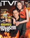 下載 TVB Weekly #741