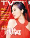 下載 TVB Weekly #744