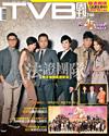 下載 TVB Weekly #746