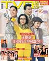 下載 TVB Weekly #747