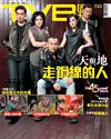 下載 TVB Weekly #753