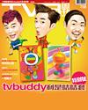 下載 TVB Weekly #758
