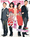 下載 TVB Weekly #760