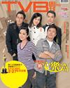 下載 TVB Weekly #762