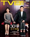 下載 TVB Weekly #763