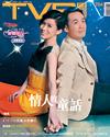 下載 TVB Weekly #764