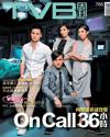 下載 TVB Weekly #765