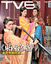 下載 TVB Weekly #766