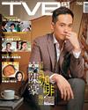 下載 TVB Weekly #768