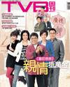 下載 TVB Weekly #769