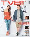 下載 TVB Weekly #772