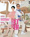 下載 TVB Weekly #779