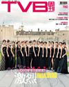 下載 TVB Weekly #782