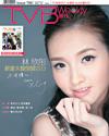 下載 TVB Weekly #786