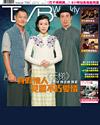 下載 TVB Weekly #795