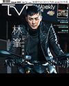 下載 TVB Weekly #805