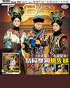 下載 TVB Weekly #806