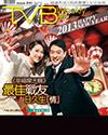 下載 TVB Weekly #810