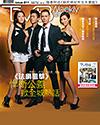 下載 TVB Weekly #811