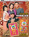 下載 TVB Weekly #814