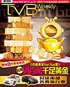 下載 TVB Weekly #815