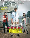下載 TVB Weekly #818