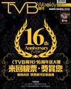 下載 TVB Weekly #830